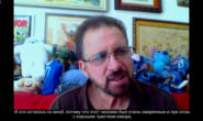 Grand Master Bram Frank about his teacher Professor Remy Presas