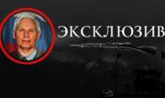 Что скрывает Алексей Кадочников?