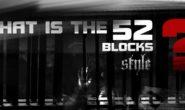 Правда и ложь о «52 блоках»