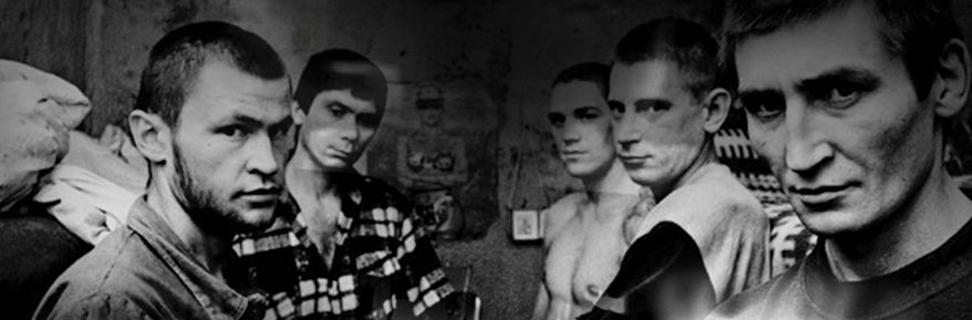 Kenne den Feind ins Gesicht. Russische kriminelle Tradition